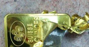 помилки при купівлі золота