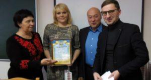 Директор Шацького Будинку дитячої та юнацької творчості Ніна Корець – переможець туристсько-краєзнавчого обласного конкурсу